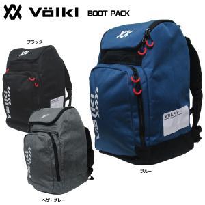 18-19 VOLKL(フォルクル)【限定バッグ/数量限定】 BOOT PACK(ブーツパック)1695【ブーツバックパック】|linkfast