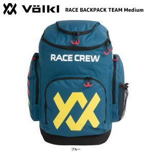 18-19 VOLKL(フォルクル)【在庫処分/限定パック】 RACE BACKPACK TEAM Medium(レースバックパック チームミディアム)169509【ブーツバックパック】|linkfast