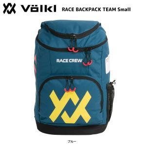 18-19 VOLKL(フォルクル)【在庫処分/限定パック】 RACE BACKPACK TEAM Small(レースバックパック チームスモール)169510【ブーツバックパック】|linkfast