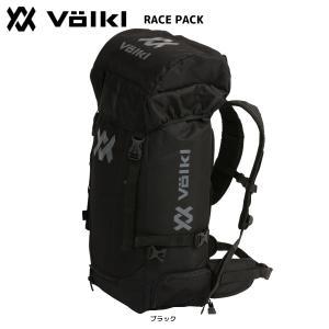 18-19 VOLKL(フォルクル)【限定パック/数量限定】 RACE PACK(レースパック)169517【バックパック】|linkfast