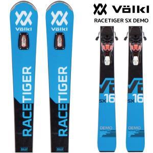 18-19 VOLKL(フォルクル)【スキー板/数量限定品】 RACETIGER SX DEMO(レースタイガー SXデモ)【金具付/取付料無料】 linkfast