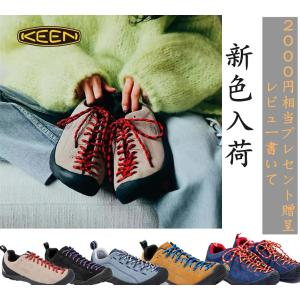 レビューを書く2000円相当プレゼント無料贈呈 2足目購入可能 KEEN キーン ジャスパー JASPER メンズ スニーカー シューズ 靴 アウトドアスニーカー linkfull-shop