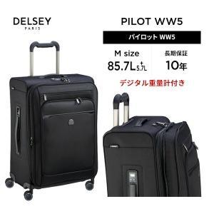 DELSEY デルセー スーツケース フロントポケット ソフトキャリーケース mサイズ 4〜6日 中...