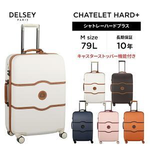 DELSEY デルセー スーツケース 軽量 mサイズ 中型 79L ストッパー付き キャリーケース ...