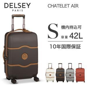 スーツケース 機内持ち込み DELSEY デルセー スーツケース キャリーバッグ キャリーケース エ...