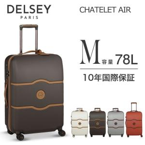 スーツケース DELSEY デルセー スーツケース キャリーバッグ キャリーケース エンボス加工 7...