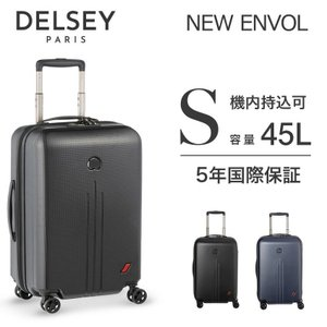 スーツケース Delsey デルセー 機内持ち込み スーツケース キャリーケース ハードスーツケース...