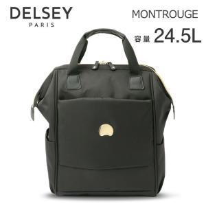 "Delsey デルセー  バックパック リュック リュックサック 13.3""PC対応 通勤 短期出張..."