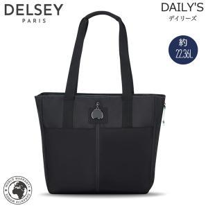 Delsey デルセー DAILY'S ビジネスバッグ トートバッグ PC対応 容量拡張可能 通勤 ...