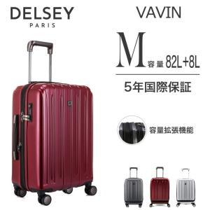スーツケース  Delsey デルセー ハードキャリーケース スーツケース  中型 Mサイズ 82L...