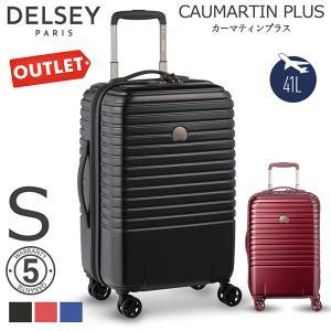 機内持ち込み スーツケース  DELSEY デルセー キャリーバッグ キャリーケース 41L Sサイ...