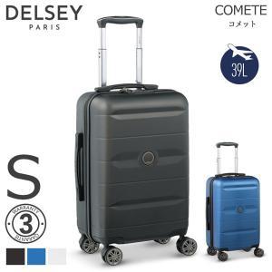 Delsey デルセー スーツケース 機内持ち込み キャリーバッグ スーツケース キャリーケース S...