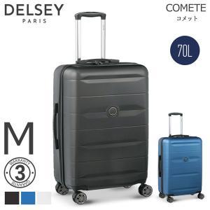 スーツケース Delsey デルセー スーツケース 大容量 キャリーケース キャリーバッグ Mサイズ...