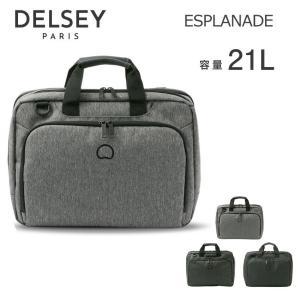 ビジネスバッグ 鞄 かばん 2WAY DELSEY デルセー サッチェル ブリーフケース デイバッグ...