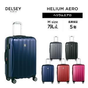 スーツケース Delsey デルセー ハードスーツケース キャリーケース 中型 79L Mサイズ 4...