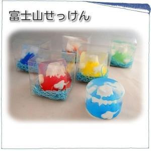 色指定可能/ 富士山をカラフルにアレンジしたアートソープ。全て手作り、Made In Japanの富...