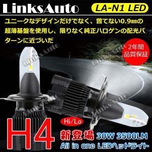 ■ LinksAuto最強LED登場!! ユニークなデザインだけでなく、曽てない0.9mmの超薄基盤...