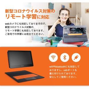 【ポイント10倍!!】KANO 遊びながら学べる、ロンドン発の教育向けWindowsタブレット Kano PC (1110J-02)【通常保証1年】 linksdirect 05