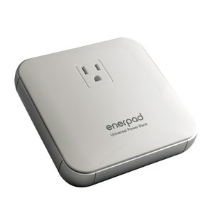 ■箱破損品(新品) ■リンクス ノートPC等の充電・給電に最適な12,000mAhモバイルバッテリー AP-12K-W ホワイト linksdirect