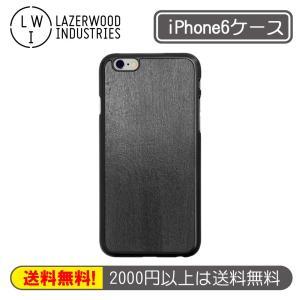 ■ワンコイン100円!! ■Lazerwood リアルウッドを採用したiPhone 6/6sシェルケース A2000-PLAIN|linksdirect