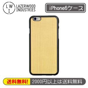 ■ワンコイン100円!! ■Lazerwood リアルウッドを採用したiPhone 6/6sシェルケース A5000-PLAIN-MAPLE|linksdirect