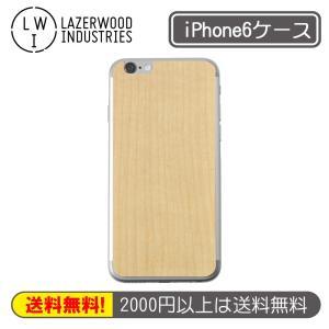 【 81%OFF!! 】Lazerwood MADE IN U.S.A. 木(wood)リアルウッドを採用したiPhone 6バックプレート B5000-PLAIN-MAPLE メープル|linksdirect