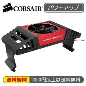 ハイエンドメモリの冷却に最適なメモリクーラー CORSAIR Vengeance Airflow CMYAF|linksdirect