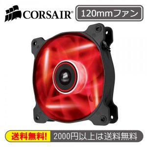CORSAIR PCケースファン 風量タイプの120mmLEDファン CO-9050015-RLED レッドLED|linksdirect