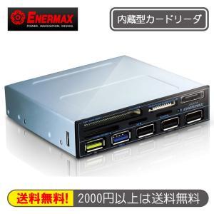 ENERMAX 2.4A急速充電対応の3.5インチベイ内蔵型カードリーダー/ライター ECR301|linksdirect