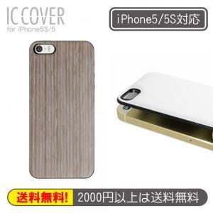 ■ワンコイン500円!! ■IC-COVER iPhone SE/5/5sバックプレート ICカードが入るスライド式で貼るタイプ ICCS-DO 木目調ダイドウォーク【アウトレット品】|linksdirect