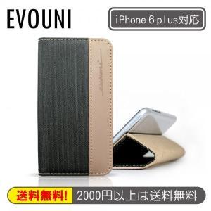 ■ワンコイン100円!! ■innowatt Lightning cableのオマケ付き!! EVOUNI iPhone 6 Plus対応 布とカウレザーの手帳型ケース K66-7ST ストライプ|linksdirect