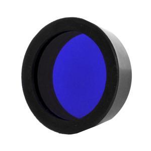 リンクス USBスポットライト USB型ミニスポットライト オプションカラーレンズ LENS-BL ブルー|linksdirect