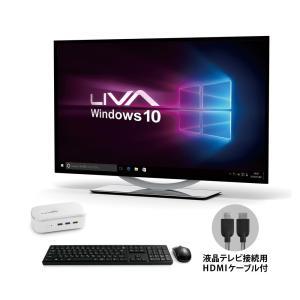 液晶テレビに接続できる! 手のひらサイズの小型パソコン LIVAX2-2/32-W10|linksdirect