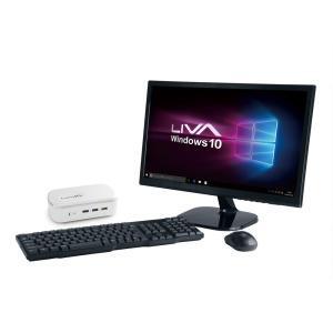 【液晶モニタ・マウス・キーボー ドセット】ECS Windows10 Homeを搭載した小型デスクトップPC LIVAX2 PC SET メモリ4GB ストレージ64GB|linksdirect