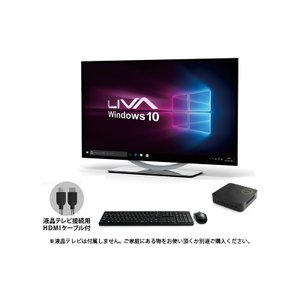ECS Windows10 Home搭載 Apollo Lake世代の小型デスクトップパソコン LIVAZ-4/32-W10(N3350) TV SET CPU:Celeron N3350|linksdirect