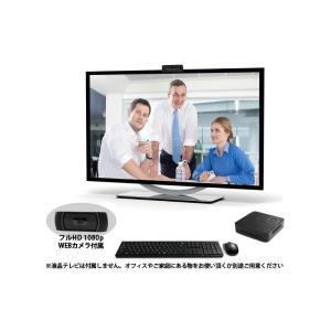 【WEBカメラ付属 ビデオ通話セット】ECS Windows10 Home搭載 Apollo Lake世代の小型デスクトップパソコン LIVAZ-4/32-W10(N3350) VC SET Celeron N3350|linksdirect
