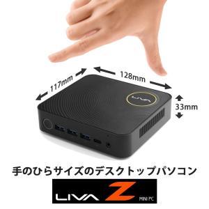 ECS Windows 10 Homeを搭載した小型デスクトップパソコン LIVAZ-4/60-W10(N3350)TS メモリ4GB ストレージ60GB+32GB|linksdirect