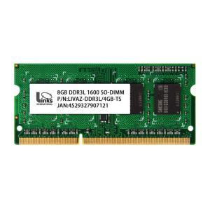 リンクス 小型デスクトップPC LIVA Z / LIVA Z Pro シリーズ推奨メモリ LIVAZ-DDR3L/8GB-TS 容量8GB|linksdirect