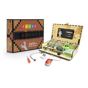リンクス マインクラフトで電子工作を学ぶツールボックス  Piper-J 【完全日本語版】|linksdirect