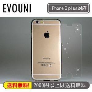 【 80%OFF!! 】EVOUNI iPhone 6 plusケース 強化ガラスフィルム付属のハードケース S36-5TP クリア|linksdirect