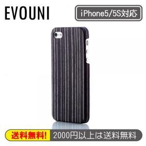 【 80%OFF!! 】EVOUNI iPhone SE/5/5sケース 0.7mm薄型iPhoneウッドケース S54-3HL ヘーゼル|linksdirect
