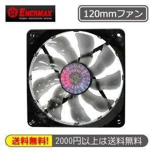 ENERMAX T.B.Silenceシリーズ PCケースファン120mm UCTB12 LEDなし|linksdirect