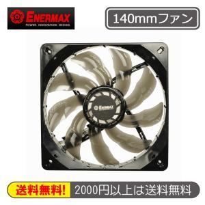 ENERMAX T.B.Silence PWMシリーズ PCケースファン140mm UCTB14P LEDなし|linksdirect