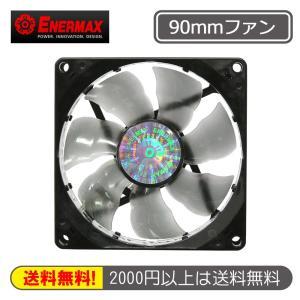 ENERMAX T.B.Silenceシリーズ PCケースファン90mm UCTB9 LEDなし|linksdirect