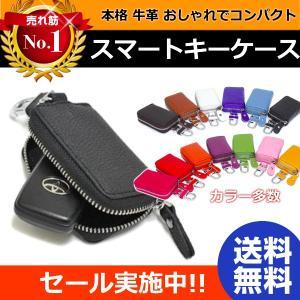 シンプルでオシャレなスマートキーにピッタリのキーケースです。 カバンやバッグ、ベルトループに付けれる...