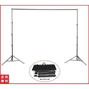 写真撮影 撮影機材 撮影用背景スタンド バックグラウンドサポート  商品撮影 撮影用背景 カメラ|linofle