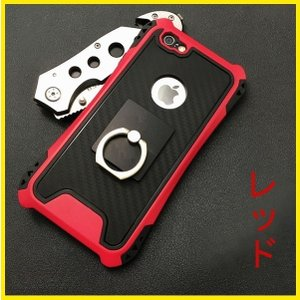 iPhone7 ケース カバー バンカーリング付き 落下防止 衝撃吸収|linofle