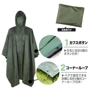 ポンチョ レインコート メンズ  雨具 多機能  レジャーシート テント 災害 防災 アウトドア|linofle