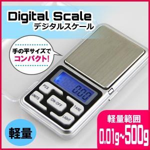 はかり デジタル スケール 量り 秤 キッチン スケール 0.01-500g 精密 小型|linofle