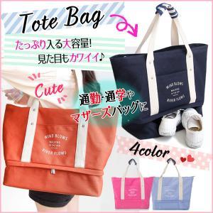 旅行バッグ レディース トートバッグ 旅行鞄 マザーズバッグ ジムバッグ 大容量 靴も入る 2層 旅行 トラベル キャリーオンバッグ|linofle